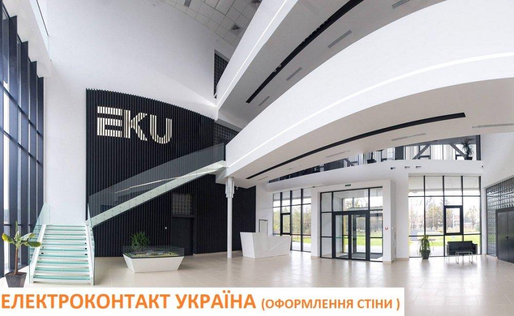 Дизайн хола